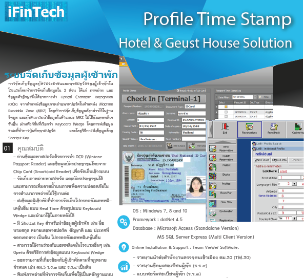 ProfileStamp1